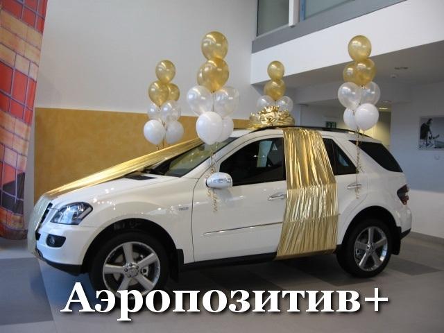 Открытка с покупкой машины прикольные 13